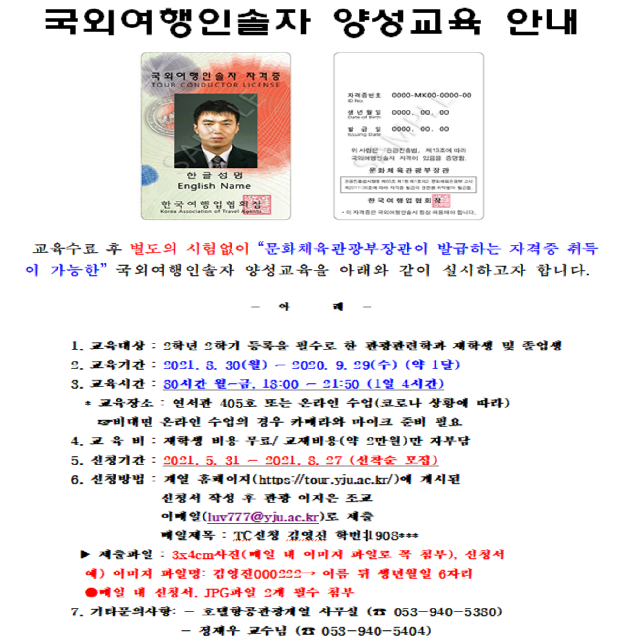 KakaoTalk_20210528_151211713.png